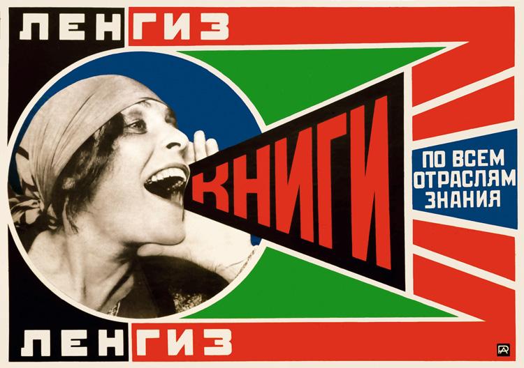 Rodtschenko_Buecher_1924